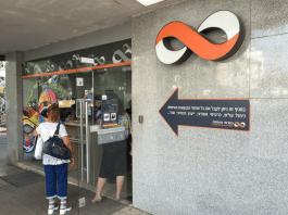 Деньги на хранение в Израиль. О крупнейших банках и о том, пустят ли в них иностранца