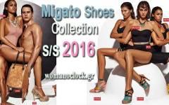 MIGATO γυναικεια παπουτσια 2016 Άνοιξη Καλοκαίρι