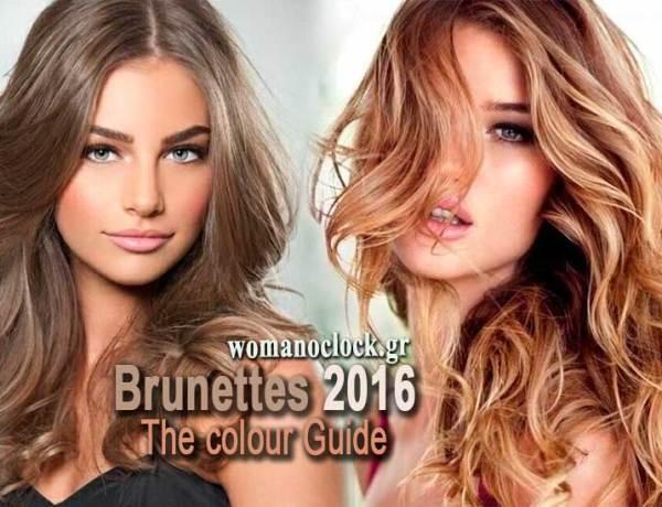 Τάσεις στα Χρωματα Μαλλιων 2016 για Καστανες