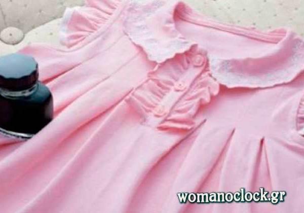 Πως Βγαίνει ο Λεκές από Μελάνι στα Ρούχα