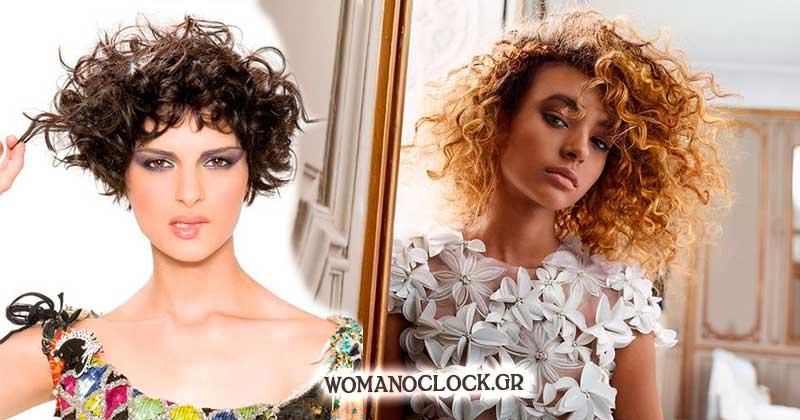 κουρεματα για σγουρα μαλλια - image - womanoclock