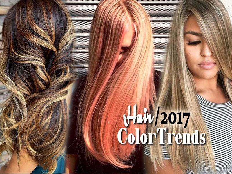 χρώματα μαλλιών καλοκαίρι 2017