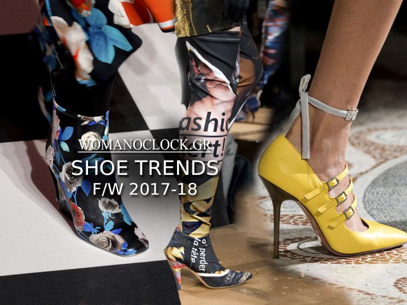 95e79faca4a Η Μόδα στα Παπούτσια 2018. Τι θα φορεθεί Φθινόπωρο Χειμώνα | womanoclock.gr