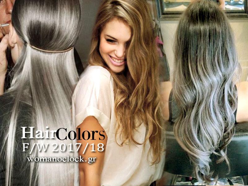 Χρώματα Μαλλιών 2018. Oι Top Τάσεις του Χειμώνα  aa04bb355eb