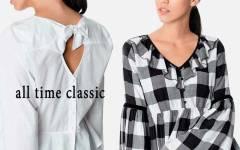 Πώς να συνδυάσετε all time classic μπλούζες και πουκάμισα από την ντουλάπα σας
