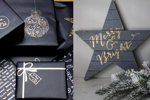μοντερνα διακόσμηση Χριστουγέννων