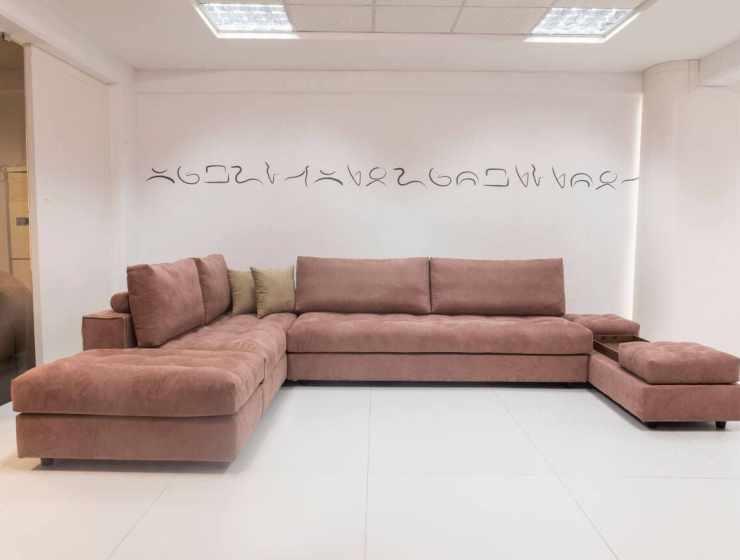 Κόκκινος καναπές ferrari