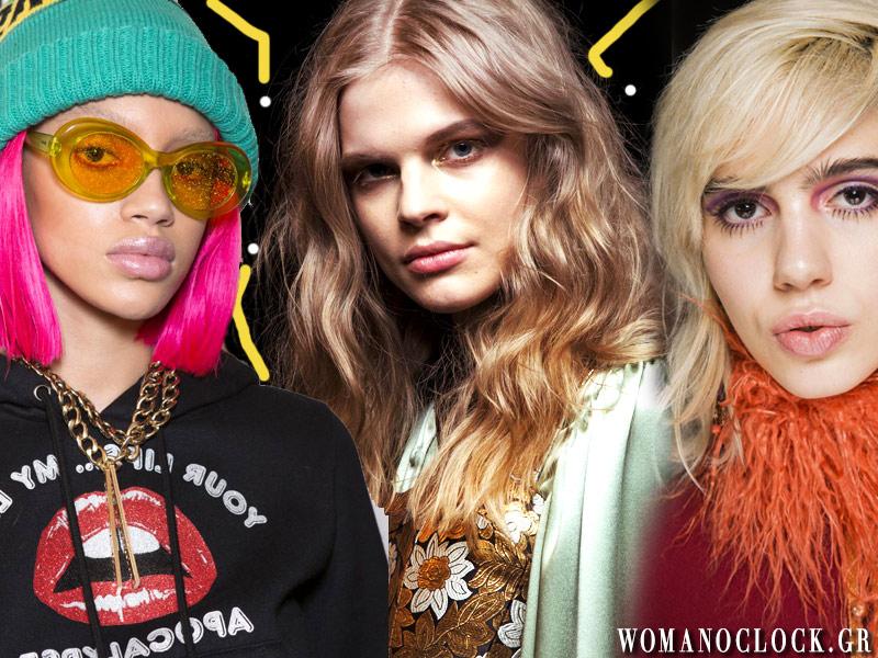 Ήρθε η ώρα να αναλύσουμε τις τάσεις στα χρώματα μαλλιών Φθινόπωρο Χειμώνας  2018 2019 που κυριάρχησαν τους διαδρόμους. Όταν σκεφτόμαστε τις Εβδομάδες  Μόδας ec61ff2b01e