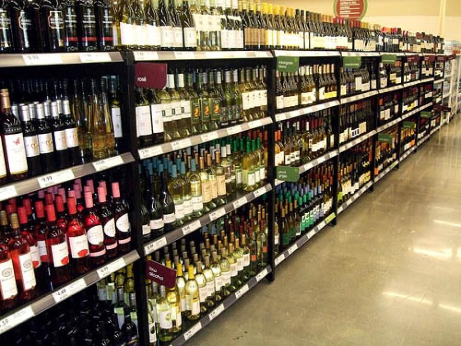 wine supermarket