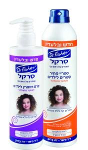 סדרת מוצרי סרקל לשיער מתולתל דר פישר