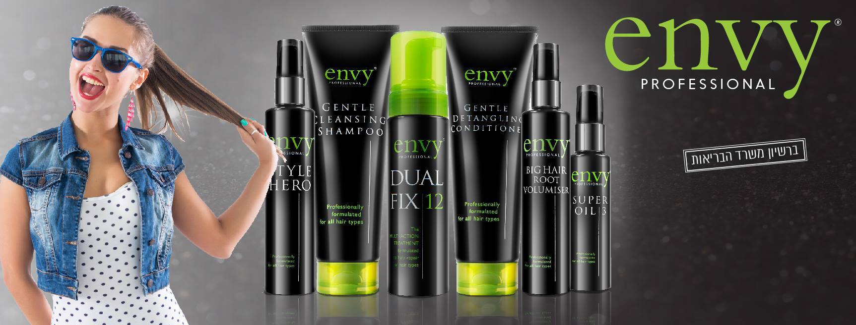 מוצרי ENVY PROFESSIONAL