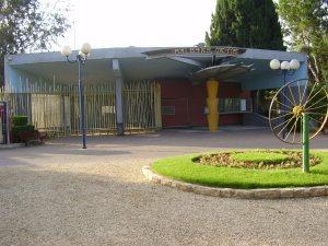 סוב נא סוב ועוד – חנוכה במוזיאון האדם והחי @ הפארק הלאומי רמת גן | רמת גן | ישראל