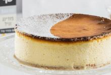 עוגת גבינה אפויה עם פודינג וניל של אסטלה