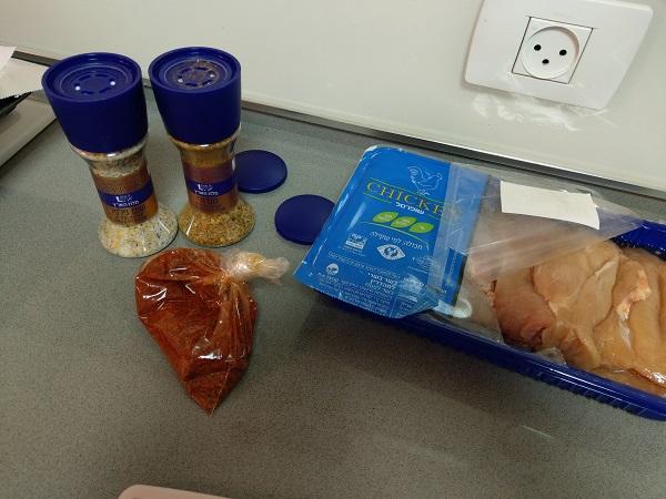 מצרכים לחזה עוף עם תבלינים