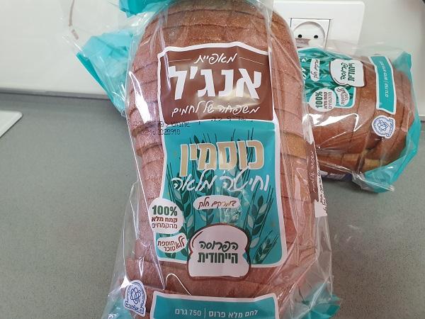 לחם אנג'ל כוסמין וחיטה מלאה במרקם חלק
