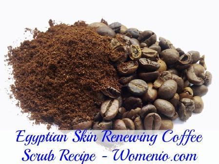 Egyptian coffee scrub recipe
