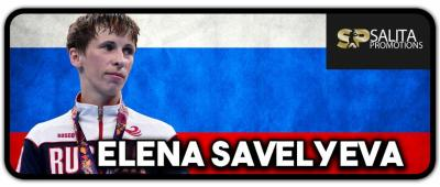 Salita Promotions Adds to Female Stable with Inclusion of Russian Elena Savelyeva