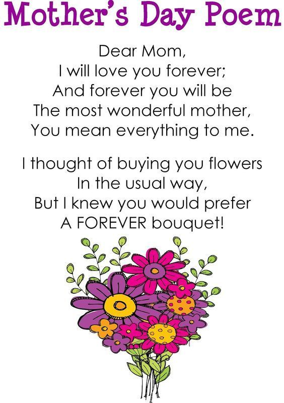mother s day poems