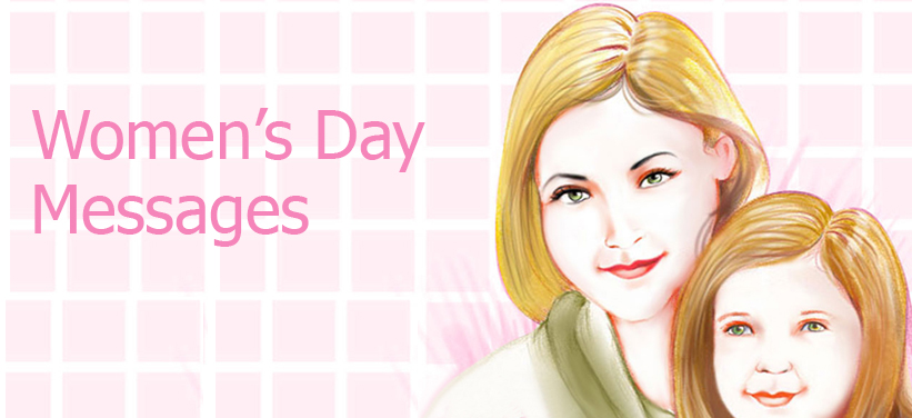 women s day messages