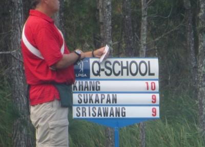 Megan Khang Q School