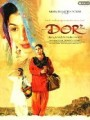 Movies on women who travel: Dor