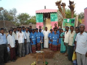 Inaugural of a green toilet