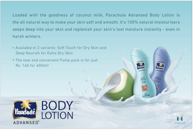 Parachute Advansed