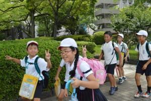 Hiroshima Kids