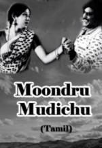 A strong woman, in Moondru Mudichu