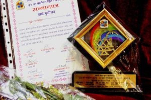 thane-gunijan-award
