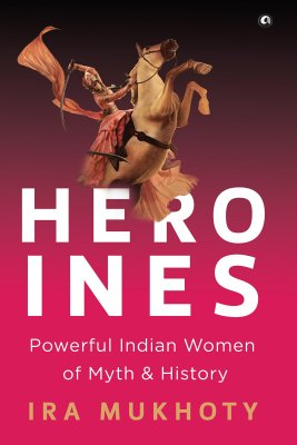 heroines-book-cover