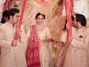 Ambani wedding
