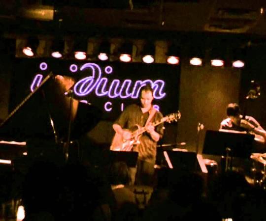 "Kurt Rosenwinkel Group plays ""Flute"" in 2006"