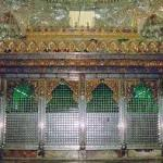 Shrine Al Abbas SA