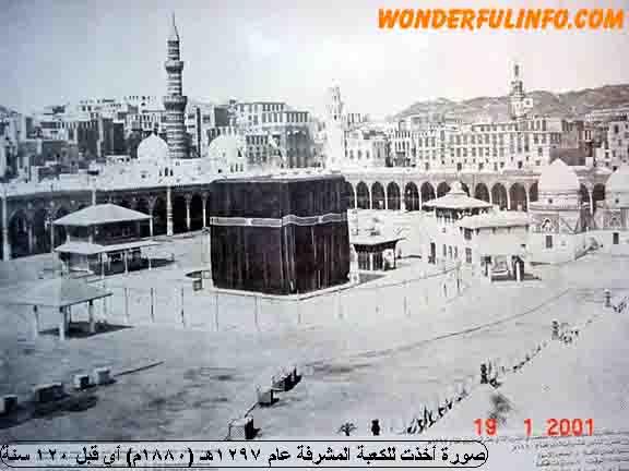 Kaaba-1880