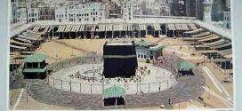 Kaaba Old Photos of 1880 and 1953