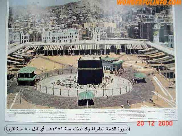 Kaaba-1953