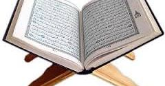 Meanings of 114 Surahs of Quran