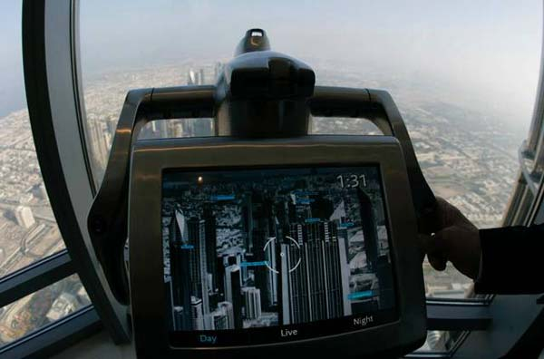 burj khalifa top floor camera