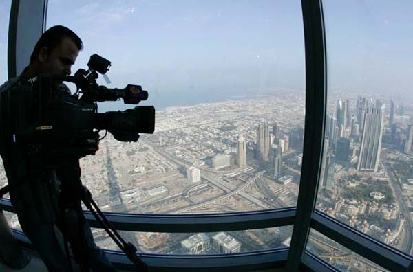 Burj Khalifa Top floor View