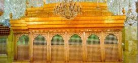 Imam Hussain (AS) Karbala live roza