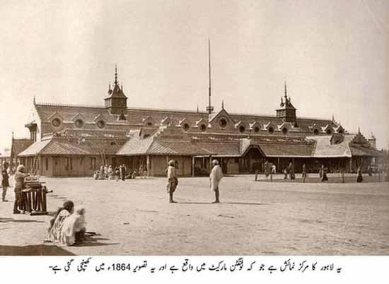 Pakistan old photos