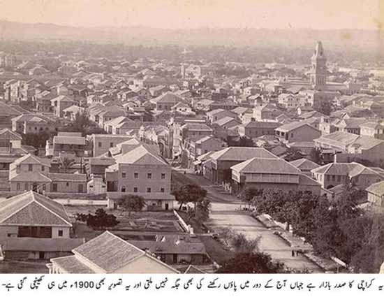 Pakistan old pictures