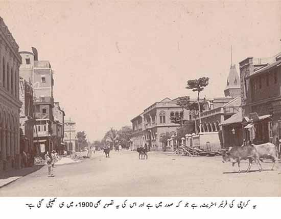 Pakistan old pictures and photos | Wonderfulinfo