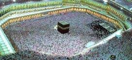 Hajj Live HD from Makkah