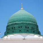 Al-Masjid-an-Nabawi Medina