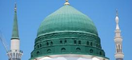Live Medina – Al-Masjid an-Nabawi