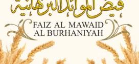 No single go to bed hungry – Faizul Mawaid il Burhaniyah