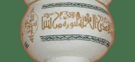Ayam ul Tabudaat – Worth Reading it