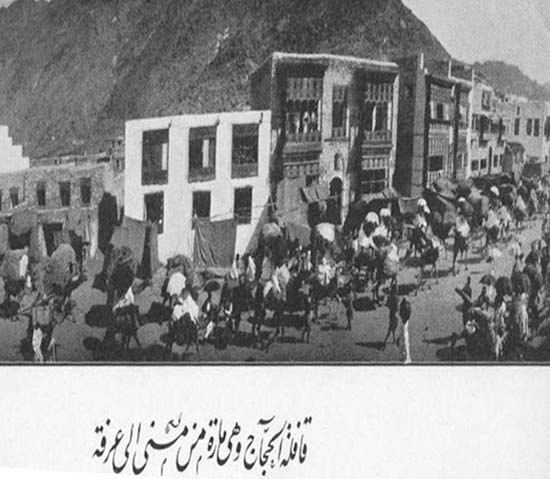 Old Photos of Mecca 10
